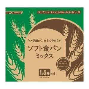 パナソニック ホームベーカリー用パンミックス Panasonic ソフト食パンミックス(1.5斤用) SD-MIX57A 返品種別B|joshin