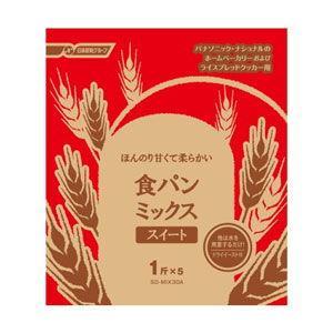 パナソニック ホームベーカリー用パンミックス Panasonic 食パンミックススイート SD-MIX30A 返品種別B|joshin
