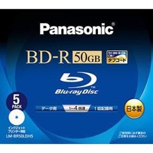 パナソニック データ用4倍速対応BD-R DL 5枚パック 50GB ホワイトプリンタブル Panasonic LM-BR50LDH5 返品種別A