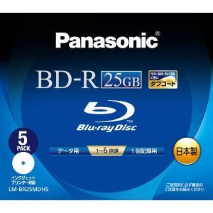パナソニック データ用 6倍速対応BD-R 5枚パック 25GB ホワイトプリンタブル panasonic LM-BR25MDH5 返品種別A
