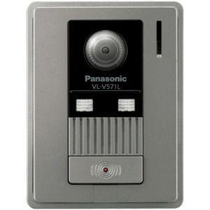パナソニック カラーカメラ玄関子機 Panasonic 家じゅう「どこでもドアホン」 VL-V571L-S 返品種別A|joshin