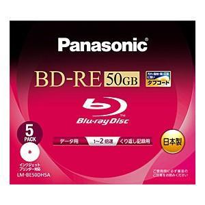 パナソニック データ用 2倍速対応BD-RE ...の関連商品3
