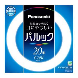 パナソニック 20形丸型蛍光灯・クール色(昼光色) パルック FCL20ECW18F 返品種別A