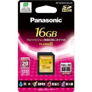 パナソニック SDHCメモリーカード 16GB Class10 RP-SDWA16GJK 返品種別A|joshin