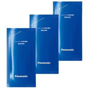 パナソニック シェーバー用洗浄剤(3個入) Panasonic ES-4L03 返品種別A