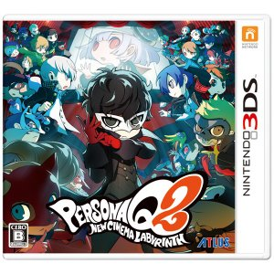アトラス (3DS)ペルソナQ2 ニュー シネマ ラビリンス 返品種別B|joshin