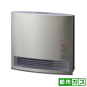 大阪ガス ガスファンヒーター(都市ガス13A用 木造11畳/ コンクリート15畳 プラチナシルバー) (暖房器具)OSAKA GAS vivace(ビバーチェ) 140-6023-13A 返品種別A|joshin