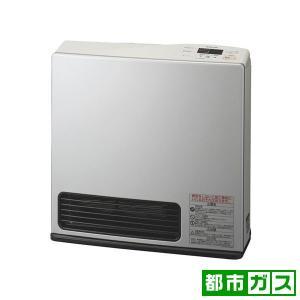 大阪ガス ガスファンヒーター(都市ガス13A用 木造11畳/ コンクリート15畳 ライトシルバー) (暖房器具)OSAKA GAS eco model 140-9463-13A 返品種別A|joshin