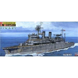 ピットロード 1/ 700 ワールドウォーシップシリーズ 日本海軍 潜水母艦 迅鯨プラモデル 返品種別B|joshin