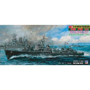 ピットロード (再生産)1/ 700 日本海軍 秋月型 防空駆逐艦 涼月 1945(W85)プラモデル 返品種別B|joshin