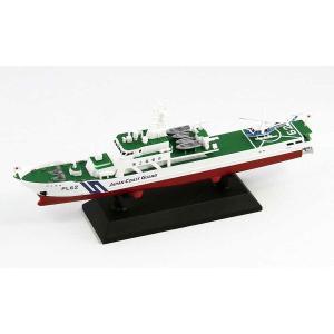 ピットロード 1/ 700 海上保安庁 巡視船 はてるま型(JP10)プラモデル 返品種別B|joshin