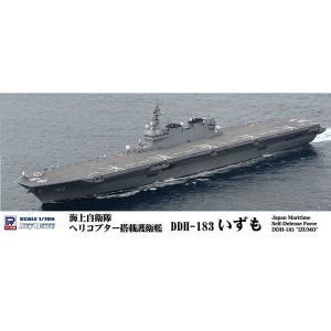 ピットロード 1/ 700 海上自衛隊 護衛艦 DDH-183 いずも(J72)プラモデル 返品種別B|joshin
