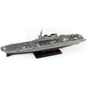 ピットロード 1/ 700 スカイウェーブシリーズ 海上自衛隊護衛艦 DDH-184 かが 塗装済みプラモデル(JP12)プラモデル 返品種別B|joshin