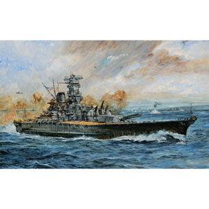 ピットロード 1/ 700 日本海軍 戦艦 大和 最終時(W200)プラモデル 返品種別B|joshin
