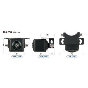 データシステム リアビューカメラ Data system RVC800 返品種別A|joshin