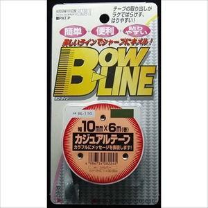 東洋マーク ラインテープ トーヨー カジュアルテープ SI B シルバー BL116 返品種別A