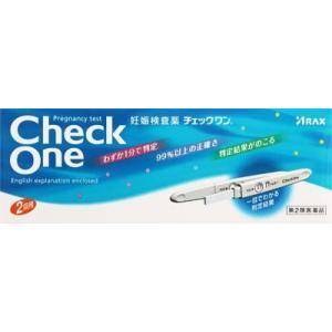 (第2類医薬品) アラクス チェックワン 2回用  返品種別B|joshin