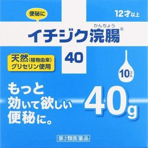 (第2類医薬品) イチジク製薬 イチジク浣腸40 40g×10個  返品種別B|joshin