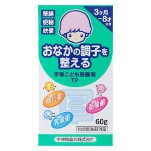 宇津救命丸 宇津こども整腸薬TP60g  返品種別B|joshin
