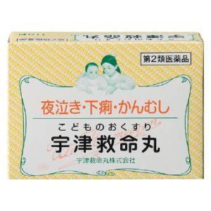 (第2類医薬品) 宇津救命丸 宇津救命丸119粒  返品種別B|joshin
