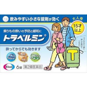 (第2類医薬品) エーザイ トラベルミン 6錠  返品種別B|joshin