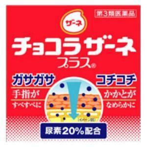 (第3類医薬品) エーザイ チョコラザーネプラス 60g  返品種別B|joshin