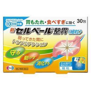 (第2類医薬品) エーザイ 新セルベール整胃<細粒> 30包 ◆セルフメディケーション税制対象商品 返品種別B|joshin