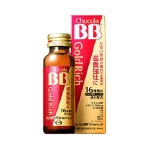 エーザイ チョコラBBゴールドリッチ 50ml (指定医薬部外品) 返品種別B|joshin