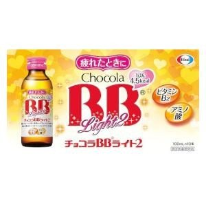 エーザイ チョコラBBライト2 100ml×10本 (指定医薬部外品) 返品種別B|joshin