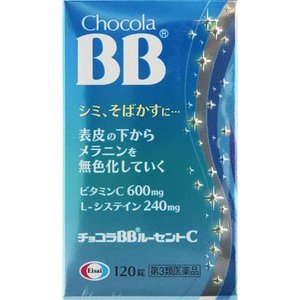 (第3類医薬品) エーザイ チョコラBBルーセントC 120錠  返品種別B|joshin