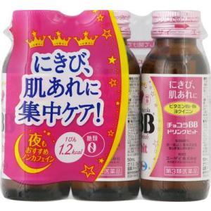 (第3類医薬品) エーザイ チョコラBBドリンクビット 50ml×3本  返品種別B|joshin