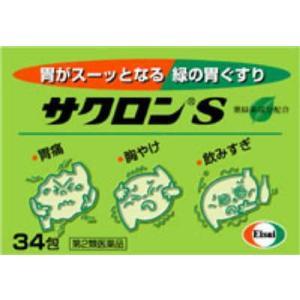 (第2類医薬品) エーザイ サクロンS 34包  返品種別B|joshin