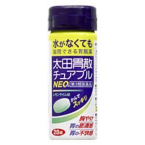 (第3類医薬品) 太田胃散 太田胃散チュアブルNEO 28錠  返品種別B|joshin