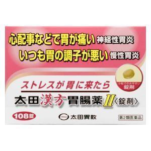 (第2類医薬品) 太田胃散 太田漢方胃腸薬 <錠剤> 108錠  返品種別B|joshin