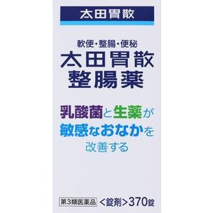 (第3類医薬品) 太田胃散 太田胃散整腸薬 370錠  返品種別B|joshin