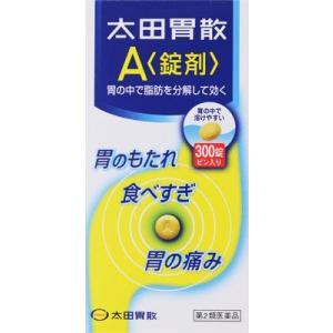 (第2類医薬品) 太田胃散 太田胃散A<錠剤> 300錠  返品種別B|joshin