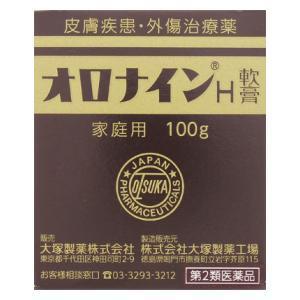 (第2類医薬品) 大塚製薬 オロナインH軟膏 100g  返品種別B
