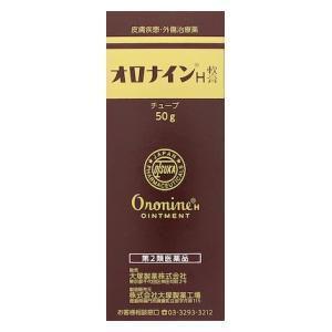 (第2類医薬品) 大塚製薬 オロナインH軟膏 50g  返品種別B|joshin