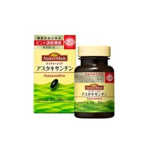 ネイチャーメイド アスタキサンチン 30粒 大塚製薬 ネイチヤ-M アスタキサンチン 返品種別B|joshin