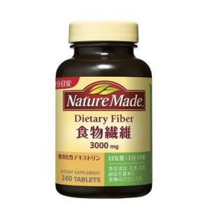 ネイチャーメイド食物繊維 240粒 大塚製薬 返品種別B