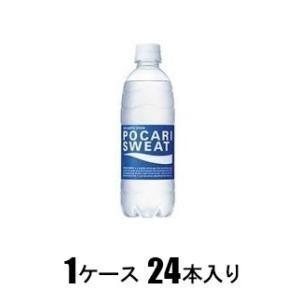 ポカリスエット 500ml(1ケース24本入) 大塚製薬 ポカリスエツト500ML*24P 返品種別B joshin