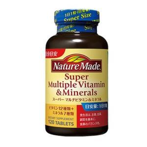 ネイチャーメイド スーパーマルチビタミン&ミネラル 120粒 大塚製薬 返品種別B