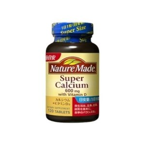 ネイチャーメイド スーパーカルシウム 120粒 大塚製薬 返品種別B