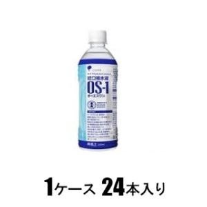 経口補水液 オーエスワン(OS-1)500ml(1ケース24本入) 大塚製薬 オ-エスワンマル500MLX24 返品種別B joshin