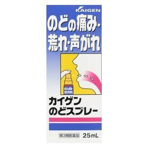 (第3類医薬品) カイゲンファーマ カイゲンのどスプレー 2...