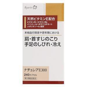 (第3類医薬品) 杏林製薬 ナチュレアE300 240cp  返品種別B|joshin