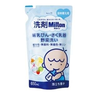 洗剤ミルトン詰め替え650ml 杏林製薬 センザイミルトンカエ650ML 返品種別A