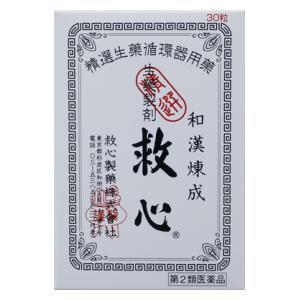 (第2類医薬品) 救心製薬 救心 30粒  返品種別B|joshin
