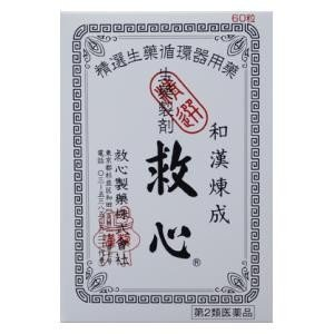 (第2類医薬品) 救心製薬 救心 60粒  返品種別B|joshin