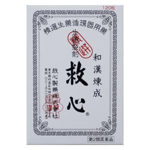 (第2類医薬品) 救心製薬 救心 120粒  返品種別B|joshin